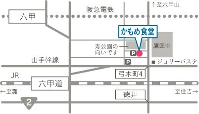 かもめ食堂の地図