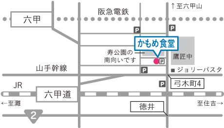 kamome-map02